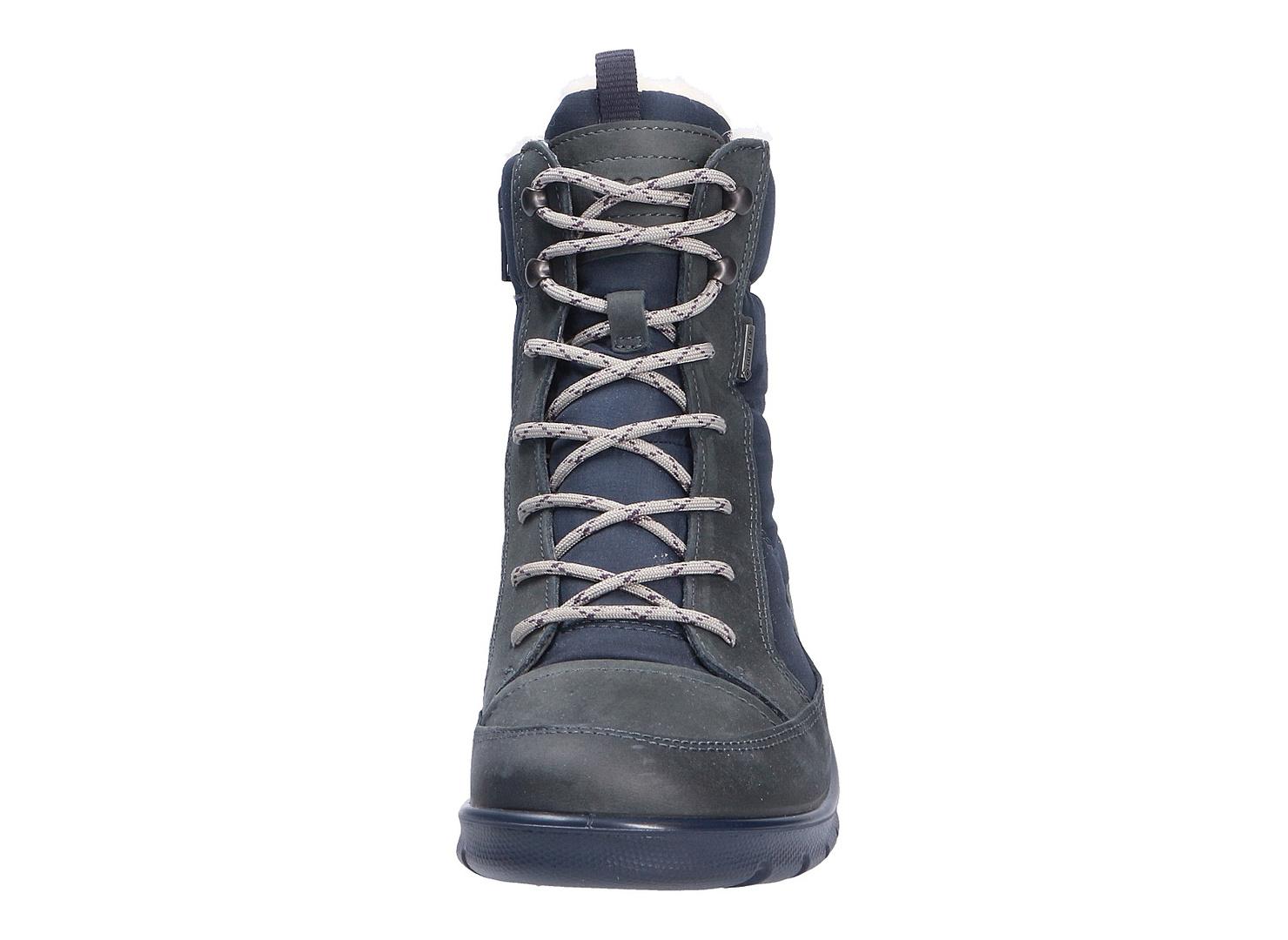 low priced 42c1d 3a0d6 Ecco Damen Stiefel | Winterstiefel | STIEFELETTEN | DAMEN ...